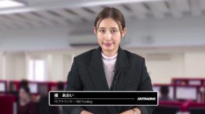 橘あおい-XMデオリーマーケット分析