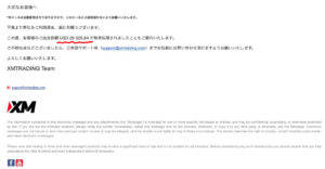 XMから国内送金(JPY)での出金_XM確認メール