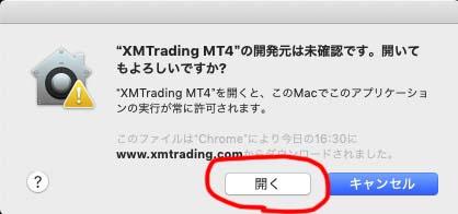 Mac版MT4文字化け修正-右クリックから開くと便利