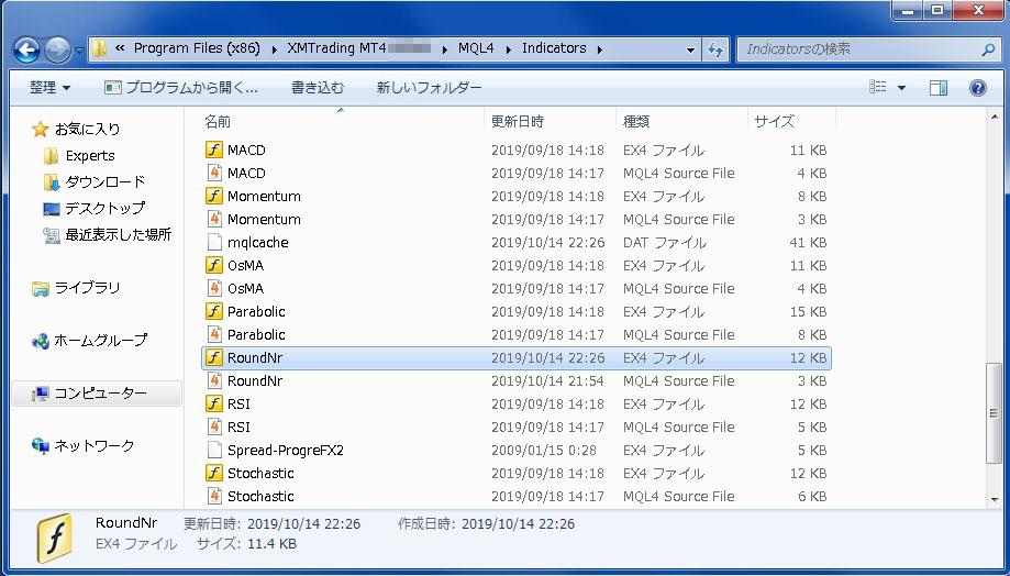 「RoundNr」というEX4ファイルが新たに作られていてます