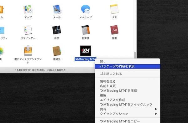XMのMac版MT4に日本語フォントを入れる