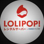 レンタルサーバー-ロリポップ