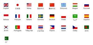 XMTradingが対応する言語